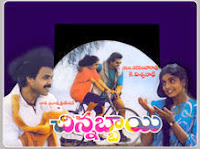 Chinnabbayi Old telugu Movie Songs