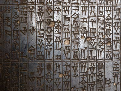 hammurabis code Of the several law codes surviving from the ancient middle east, the most famous after the hebrew torah is the code of hammurabi, sixth king of the amorite dynasty of old babylon.