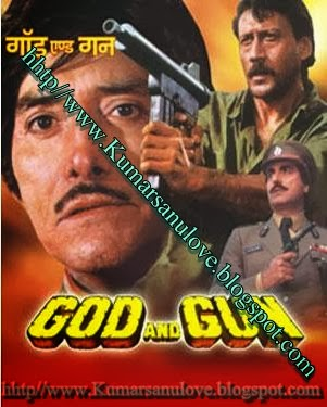 Anand Milind God And Gun