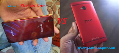 sky vega iron vs htc one