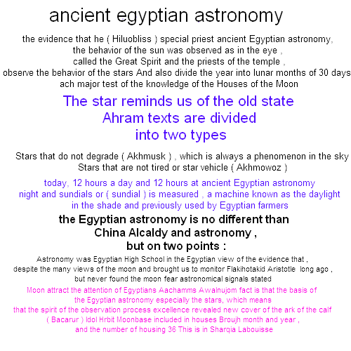 egypt essay questions
