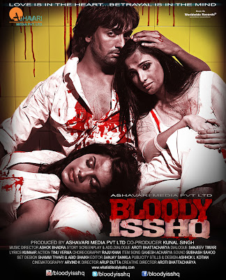 Bloody Isshq Teaser Trailer (2013)