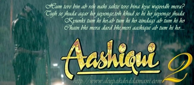 aashiqui 2 facebook cover while aashiqui was declared aashiqui 2 its ...