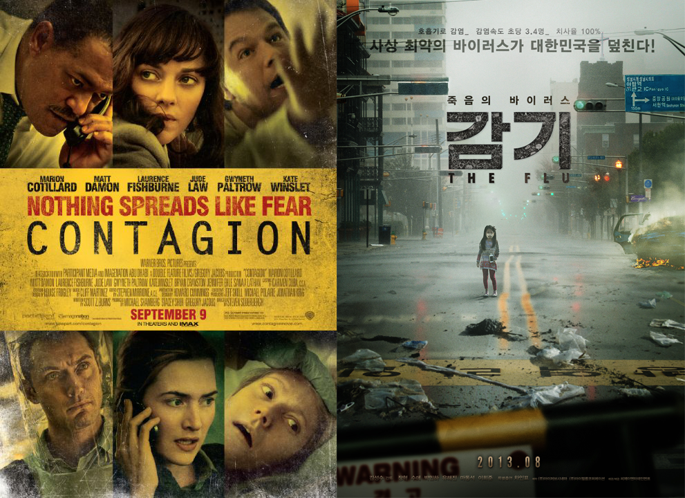 contagion flu gamgi poster comparison