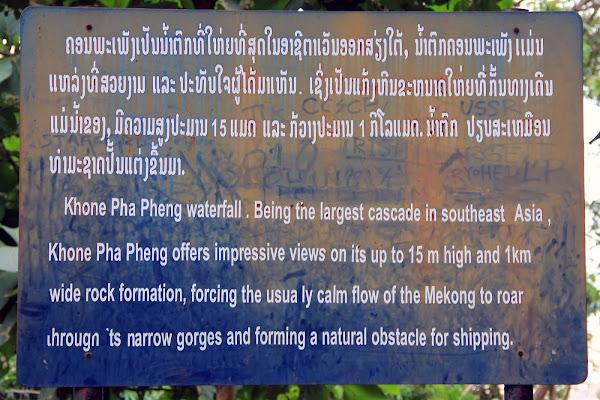 Letrero informativo en las Cataratas Khone Phapheng