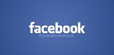 كيف تمنع محركات البحث من أرشفة حسابك على فيسبوك؟