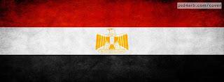 غلاف فيس بوك مصر - علم مصر Facebook Cover Egypt