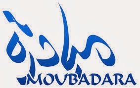Moubadara
