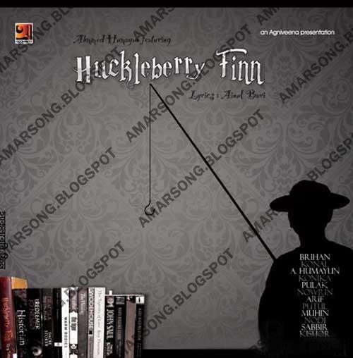 Huckleberry Finn - VA[Movie OST][Eid Album 2011]