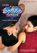 Telugu movie Vandanam wallpapers-thumbnail-10