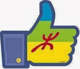 https://www.facebook.com/hassan.roukhou.5