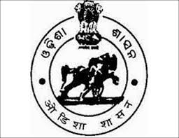Odisha SSC Inspector Recruitment 2015