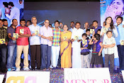 Ee varsham sakshiga movie audio launch-thumbnail-5