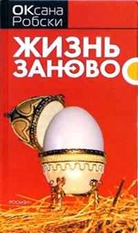 С михалков стихи для детей читать i