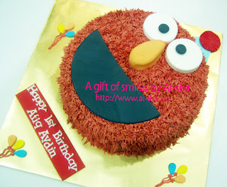Birthday Cake Elmo Ai-sha Puchong Jaya