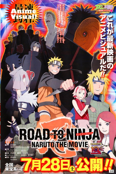 Naruto_Road_to_ninja_Anime_poster.jpg