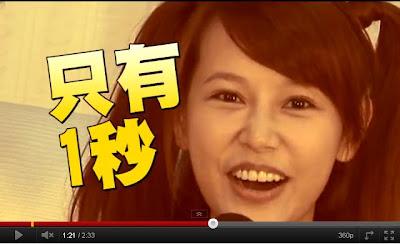 那些年 一秒妹 劉雨辰