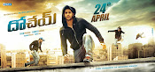 Dochay movie first look wallpapers-thumbnail-2