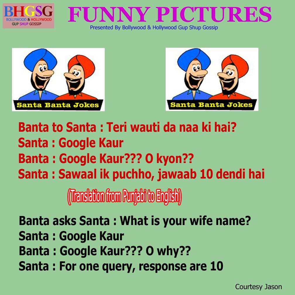 Santa Banta Jokes By BHGSG ~ Funny Pictures....NSI News Source Info # 2034