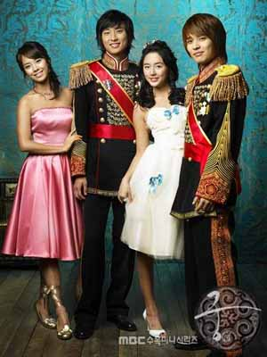 Hoàng Cung - Goong (2006)