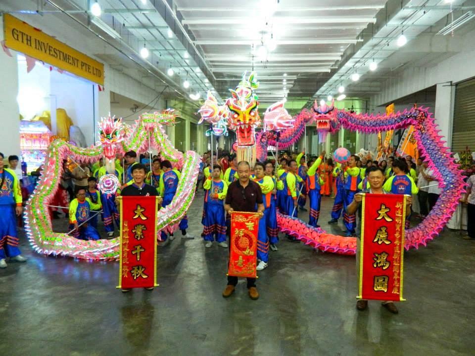 SINGAPORE RI HING (RIXING) LION DANCE TRAINING CENTRE