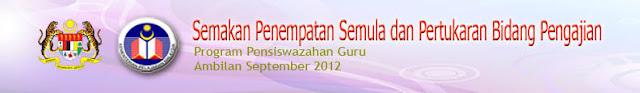 Semakan Penempatan Semula Institusi Dan Pertukaran Bidang Pengajian PPG Ambilan September 2012