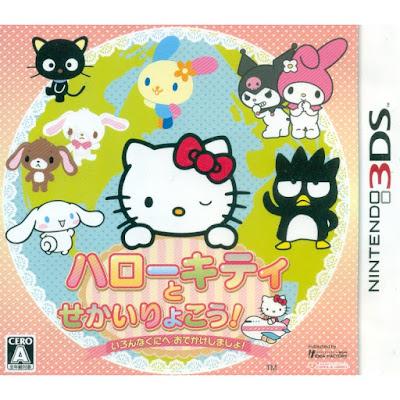 [3DS][ハローキティとせかいりょこう! いろんなくにへ おでかけしましょ] ROM (JPN) 3DS Download