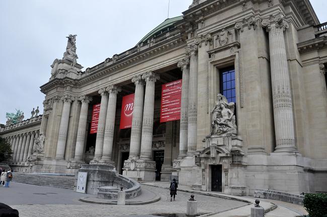 Paryż na weekend, częśc III: atrakcji dzień 2.