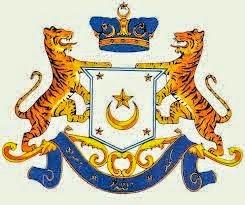 Jawatan Kerja Kosong Perbendaharaan Negeri Johor (PNJ) logo