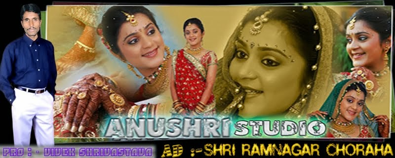 Anushri Studio Vidisha