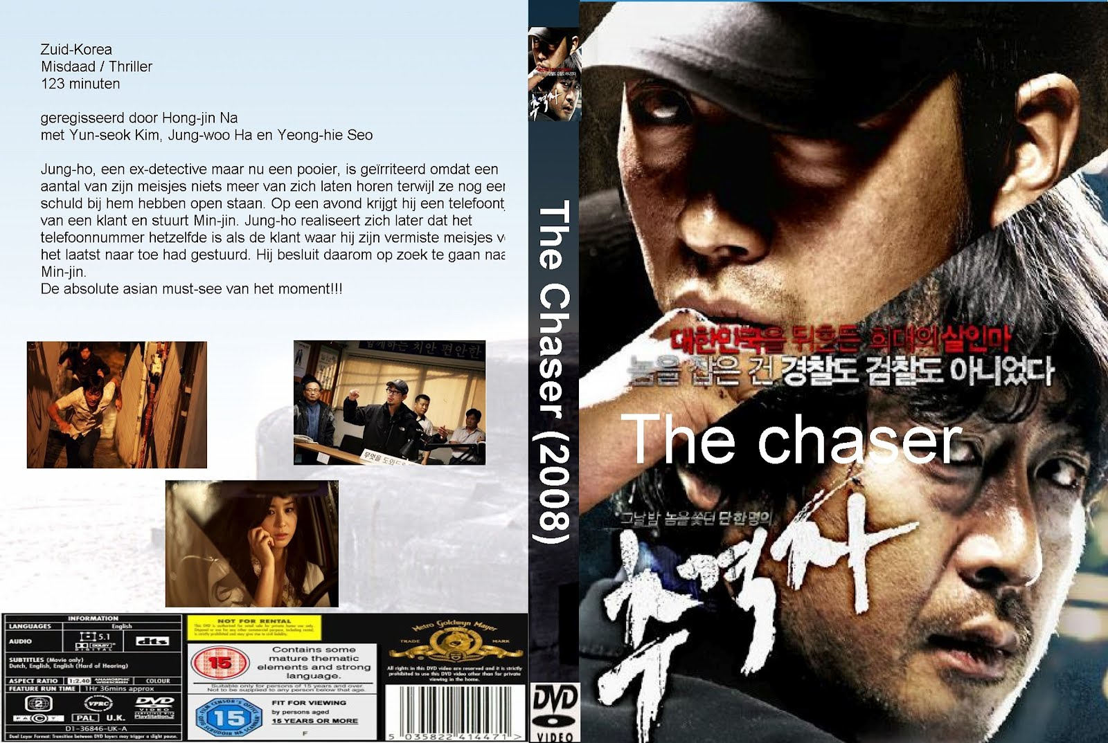 The Chaser Chugyeogja Dvd Cover Art