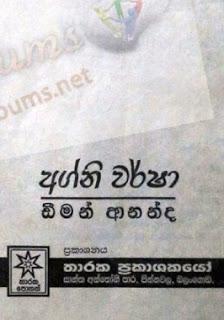 agni warsha sinhala novel