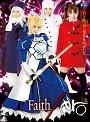 Faith/ero