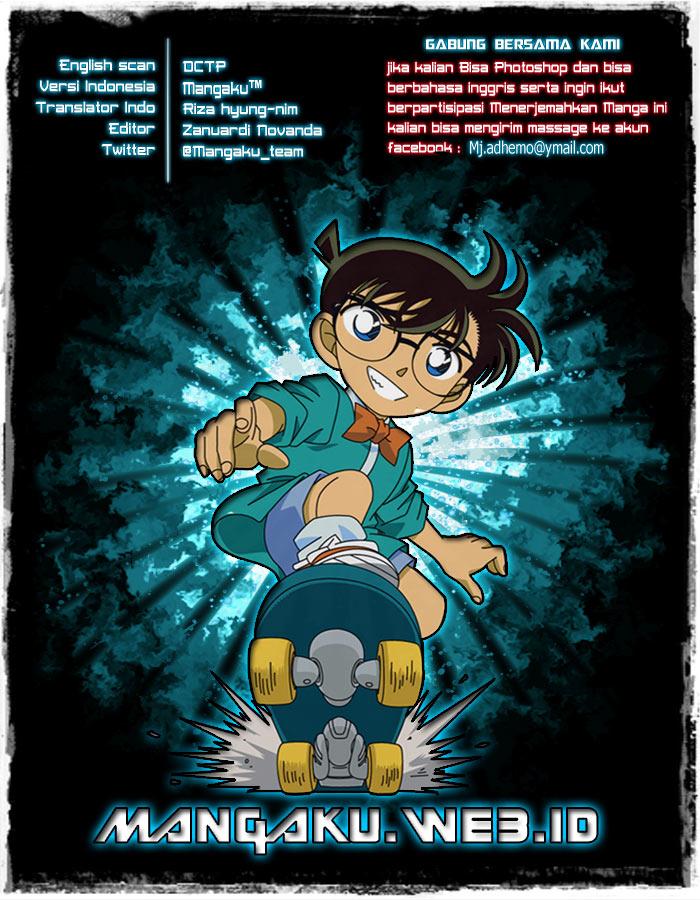 Dilarang COPAS - situs resmi www.mangacanblog.com - Komik detective conan 857 - Deduksiku 858 Indonesia detective conan 857 - Deduksiku Terbaru |Baca Manga Komik Indonesia|Mangacan