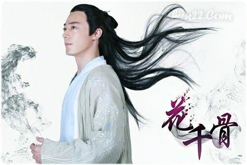 The Journey of Flower (2015) - Hoắc Kiến Hoa