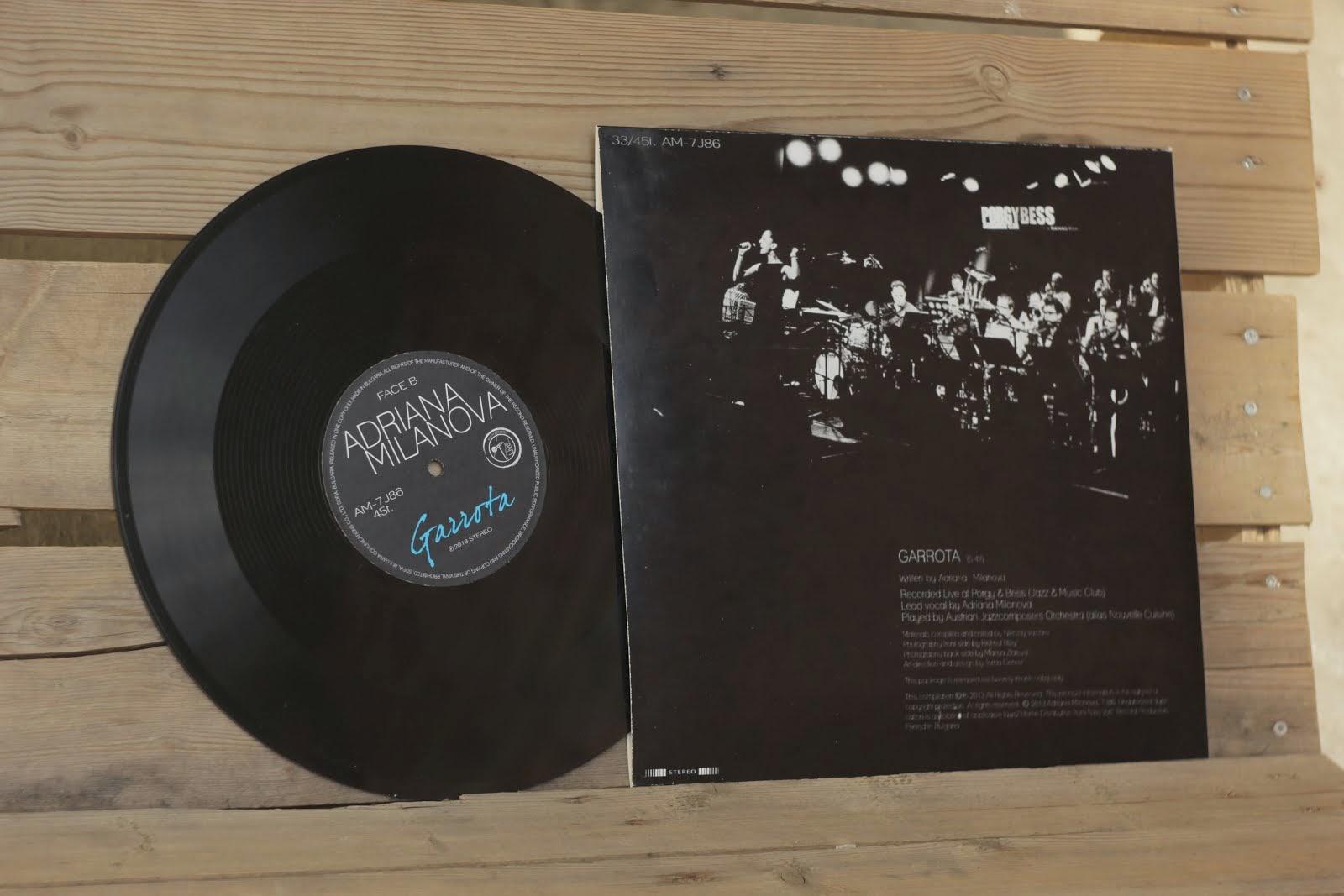 Jazz Vinyl Design (Back)