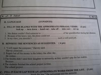 نموذج امتحان مادة اللغة الانجليزية6