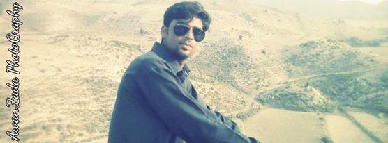 Majid Nawaz Awan