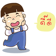 Hua Kala: The Funny Boy