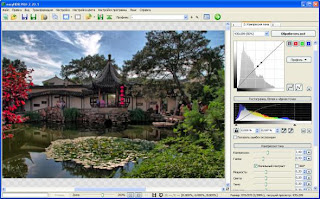 Download easyHDR PRO 2.21.1 with Patch Full Version
