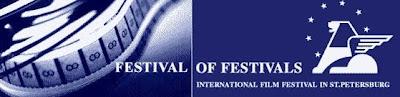 Logo Filmfestival van Sint-Petersburg 2011