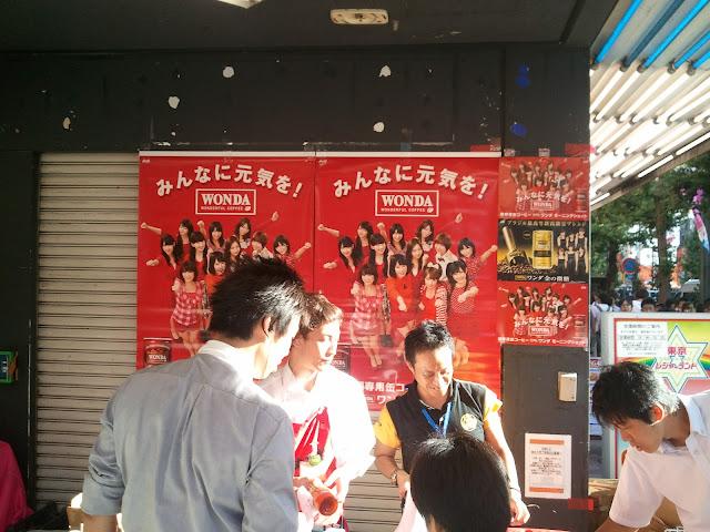 WONDAのポスターでジュース販売100円!