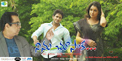 Ninnu Chusaka movie hq wallpapers-thumbnail-4