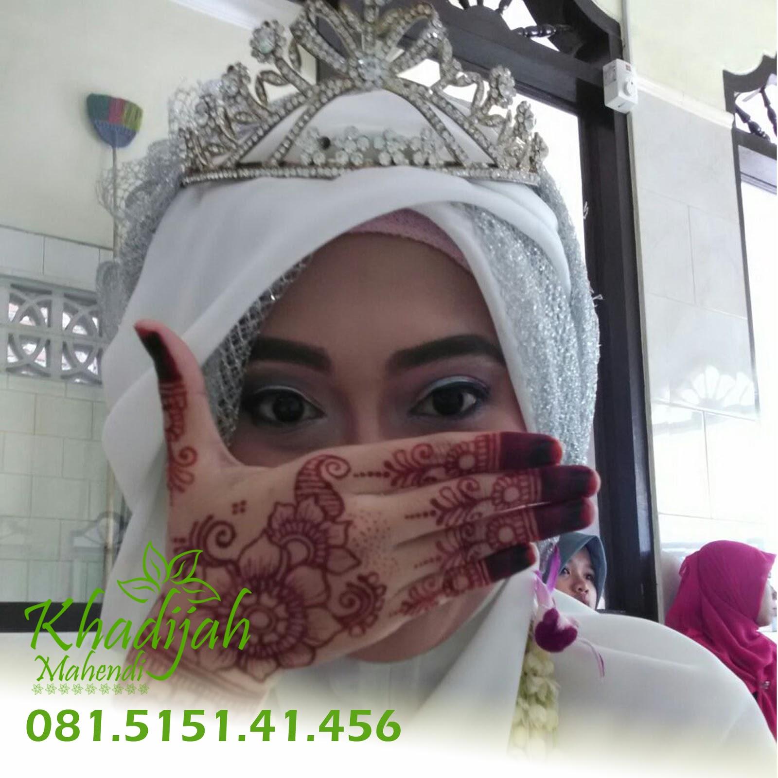 Khadijah