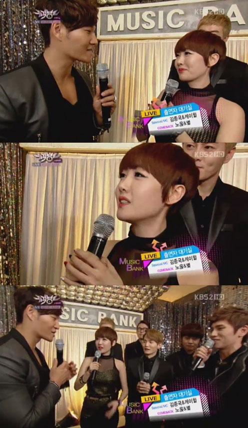 Kim Joong Kook & K.Wiil Interogasi Byul
