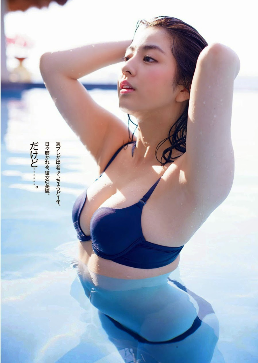 Yanagi Yurina 柳ゆり菜 Weekly Playboy March 2015 Pictures 6