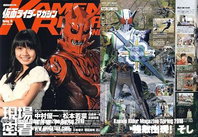 [SCANS] Kamen Rider Magazine Spring 2010