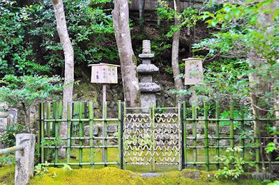 Giojo Temple