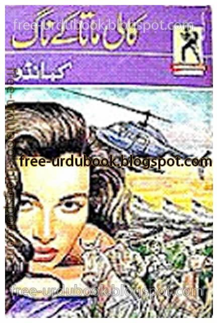 kali mata photos free download
