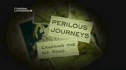 Những Hành Trình Nguy Hiểm - Perilous Journeys